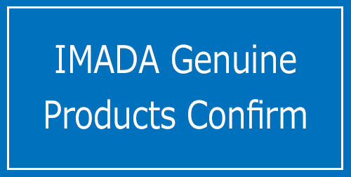 IMADA Genuine Products Confirm
